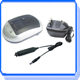 Digital Camera Camcorder Battery Chargers